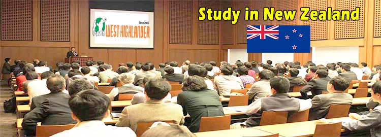 Spot admission by Toi ohomai Institute of Technology, New Zealand
